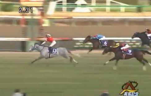 ゴールドシップ有馬記念ゴール!.jpg