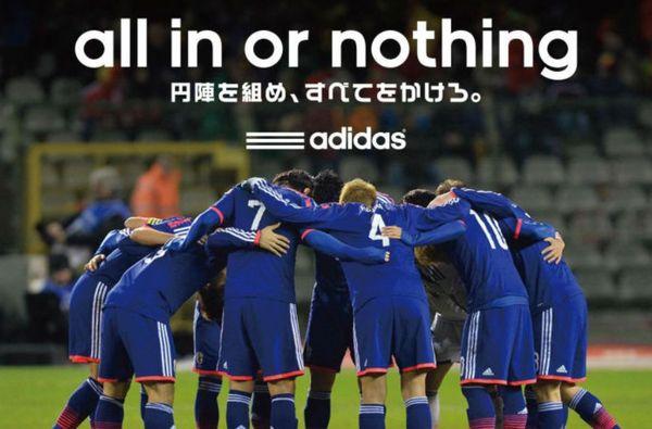 ワールドカップ2014日本代表円陣.jpg