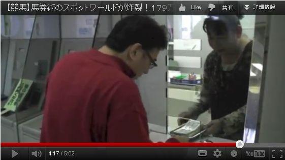 宮崎リューセイ馬券払い戻し2.jpg