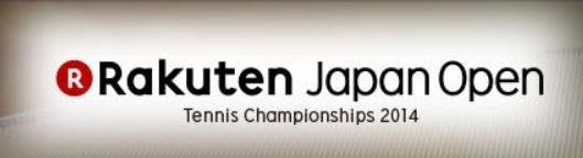 楽天ジャパンオープンテニス2014ロゴ.jpg