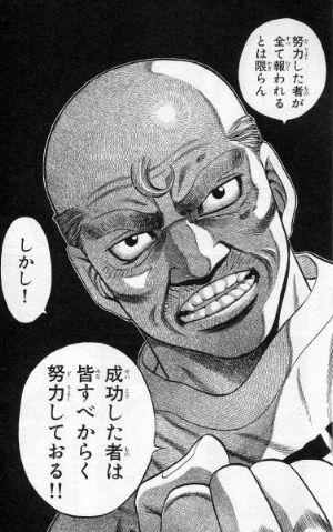 鴨川会長の名言.jpg
