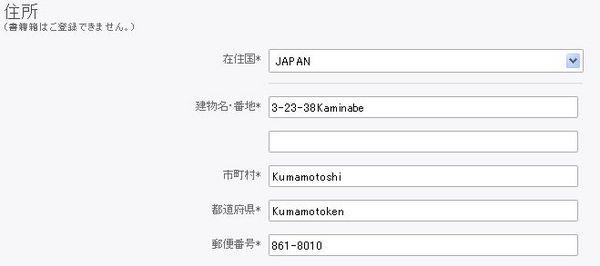AxiTrader口座開設12申し込み詳細2.jpg