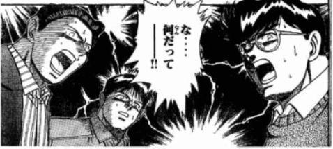 なんだってー!.jpg