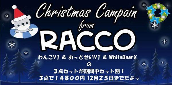 クリスマス企画.jpg