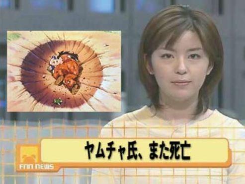 ヤムチャニュース.jpg