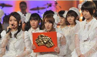 レコード大賞.jpg