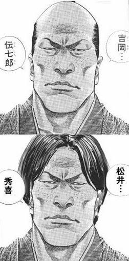 吉岡伝七郎と松井秀喜.jpg
