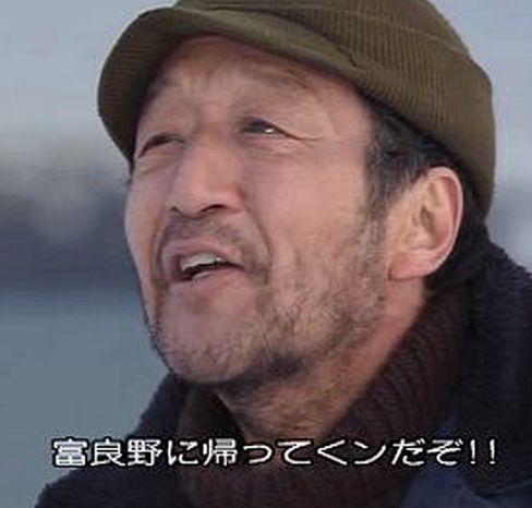 田中邦衛.jpg