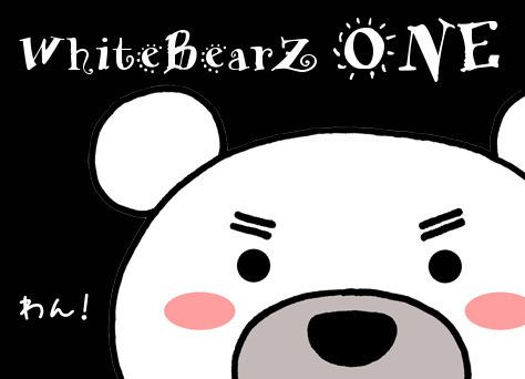 白熊ONEバナー1.jpg