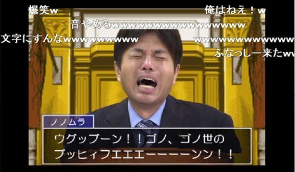 野々村議員号泣会見.jpg