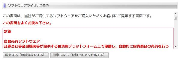Oandaジャパン口座開設5.jpg