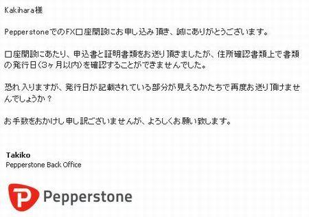 pepperstone10.jpg