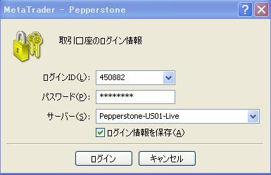 pepperstone13.jpg