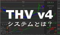thvv4.jpg